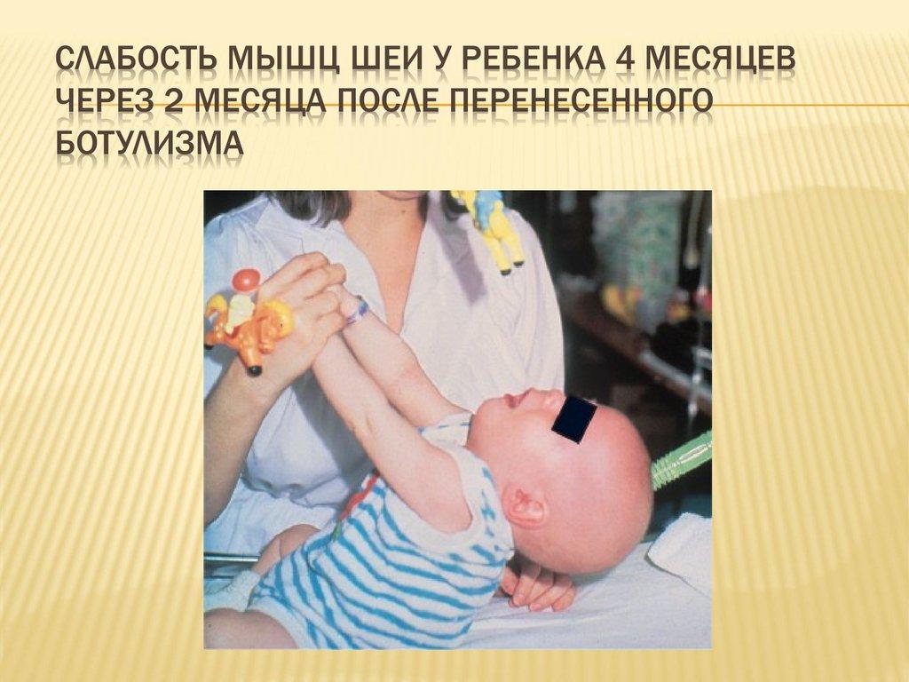 термобелье для пищевая токсикоинфекция лечение у детей состав