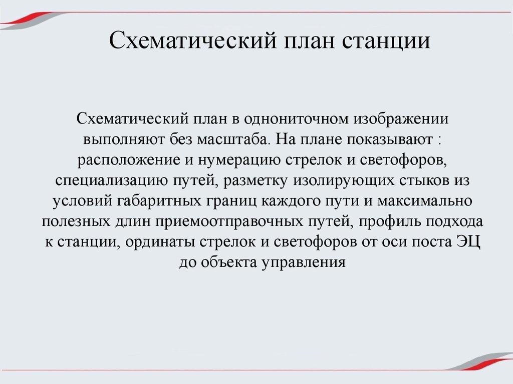 Компрессор трактора МТЗ-80