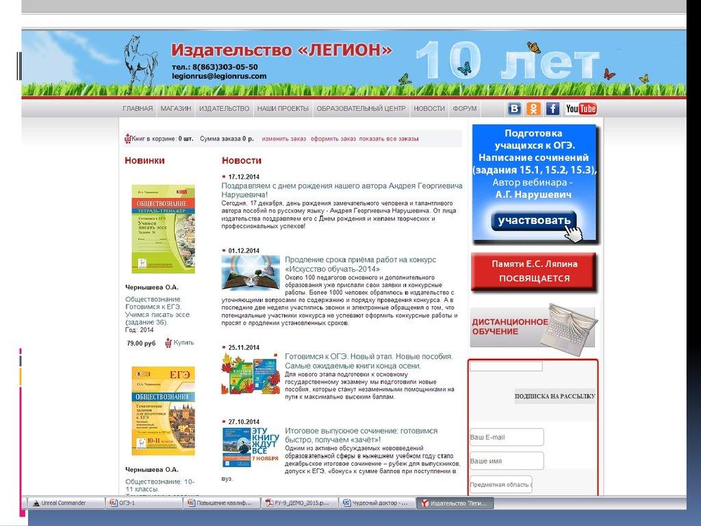 Таблица критериев оценивания егэ по русскому языку 2016