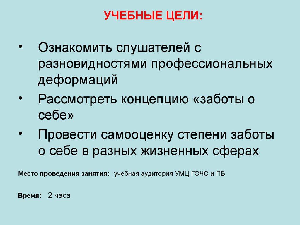 Учебник Спасателя Мчс России 2002