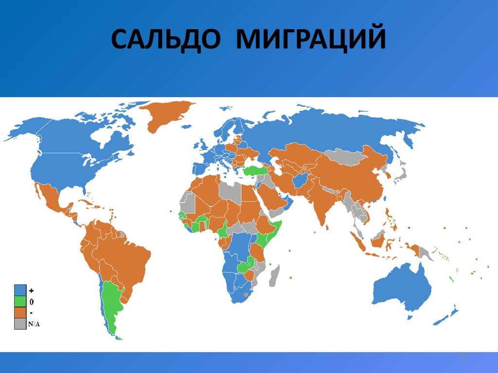 Мастер класс карта мира