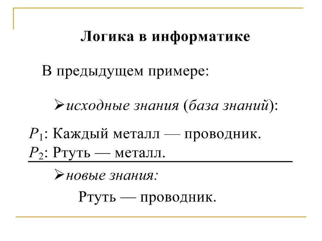 handbook of intercultural communication handbooks of applied