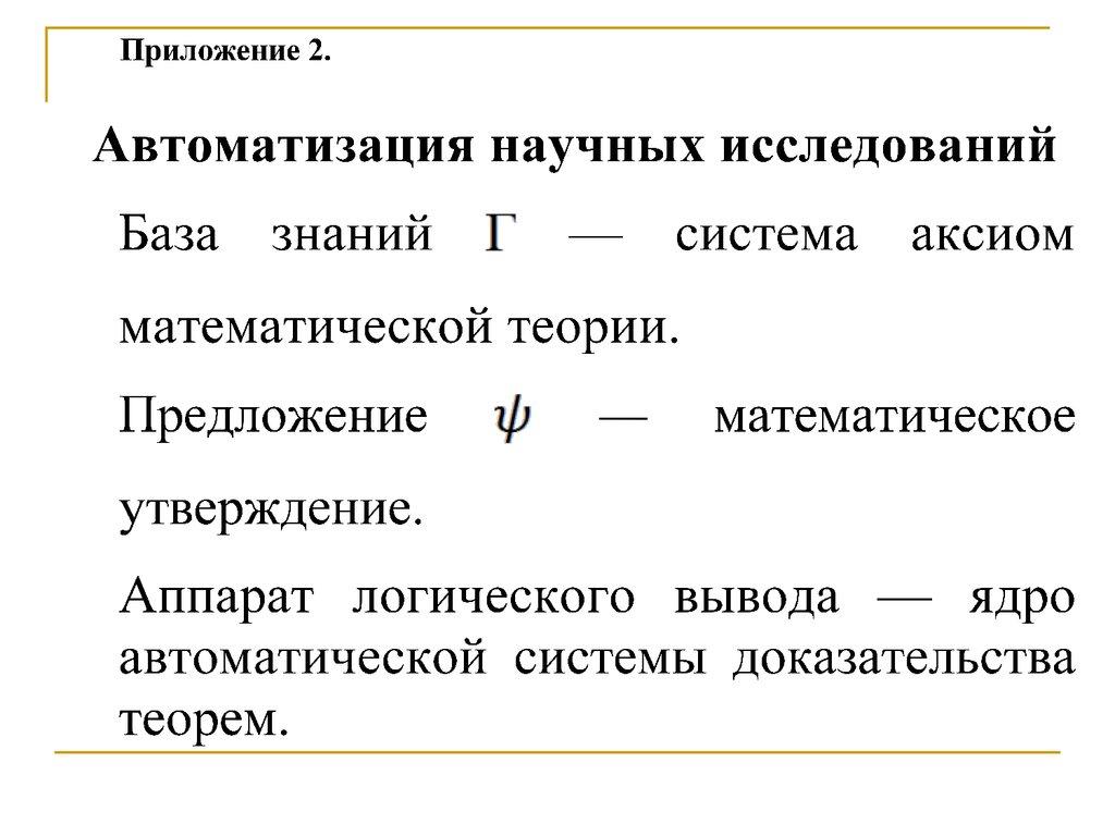 философия введение учебник фролов i