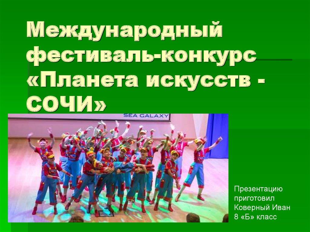 знакомство дошкольников с танцами народов мира