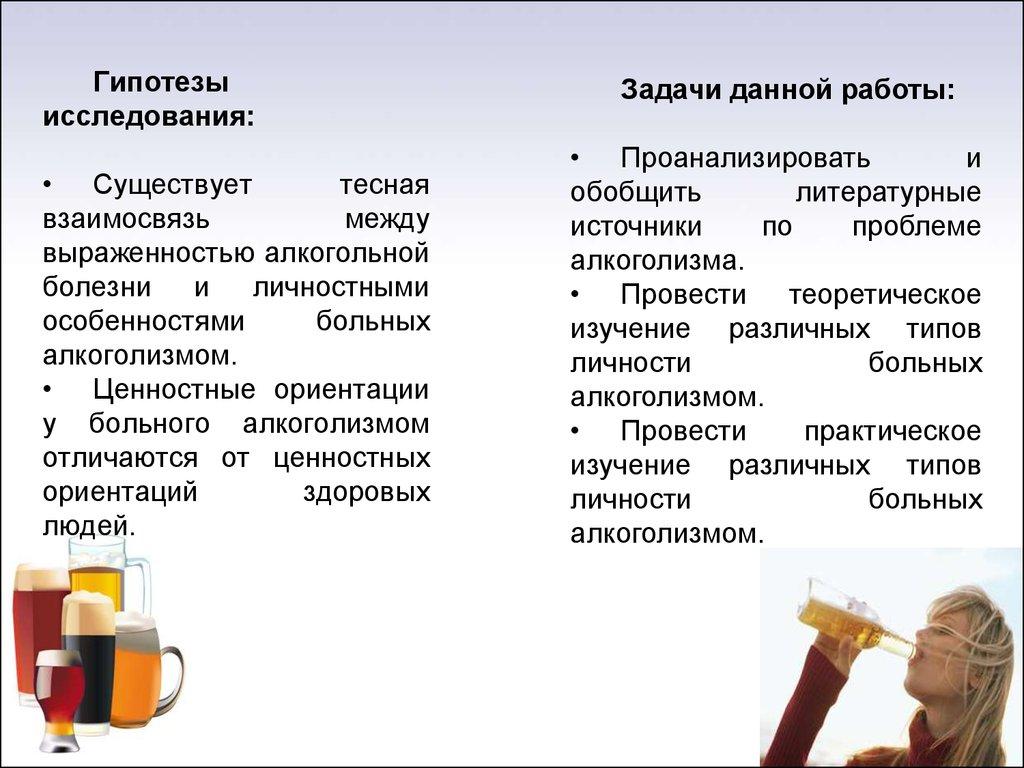 Лучшая клиника москвы по лечению от алкоголизма
