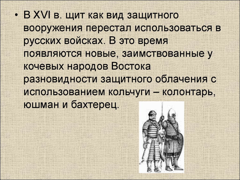 Русское vid онлайн 11 фотография