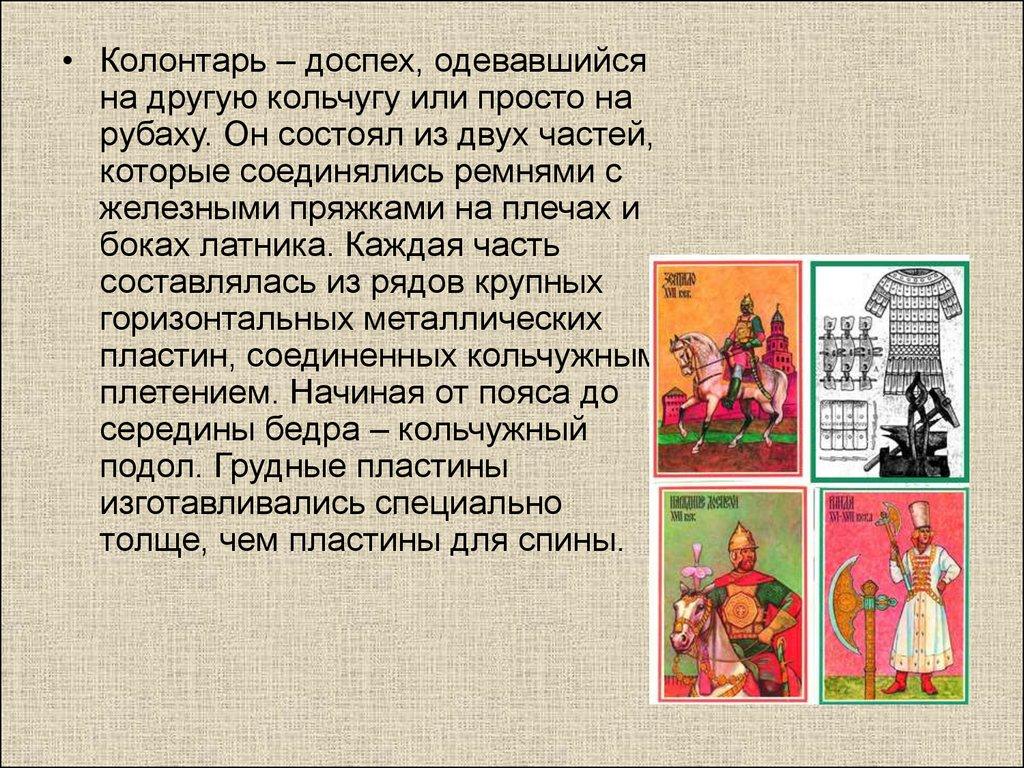 Русское vid онлайн 10 фотография