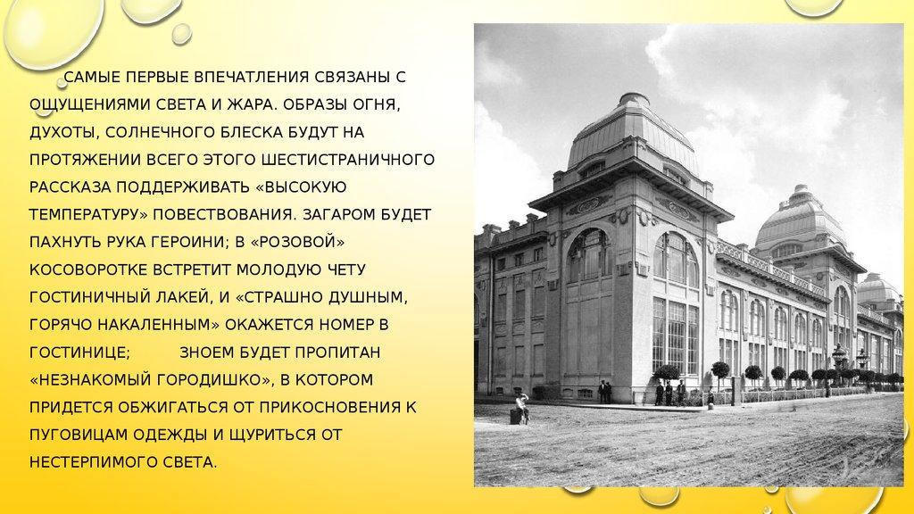 Русские женщины полная версия читать некрасов