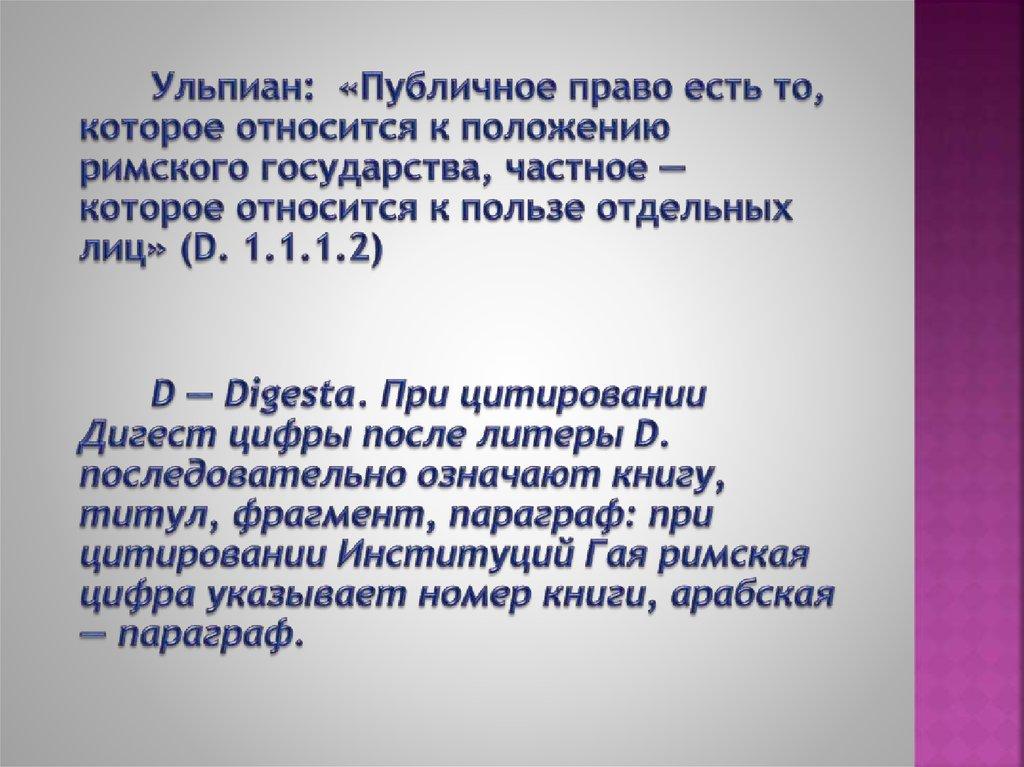 «Лесная амнистия кому выгодны новые поправки в Земельный