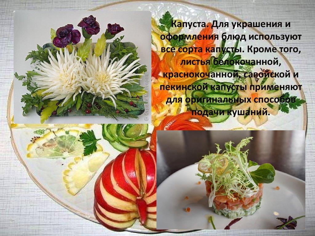 Требования к качеству приготовления блюд из мяса