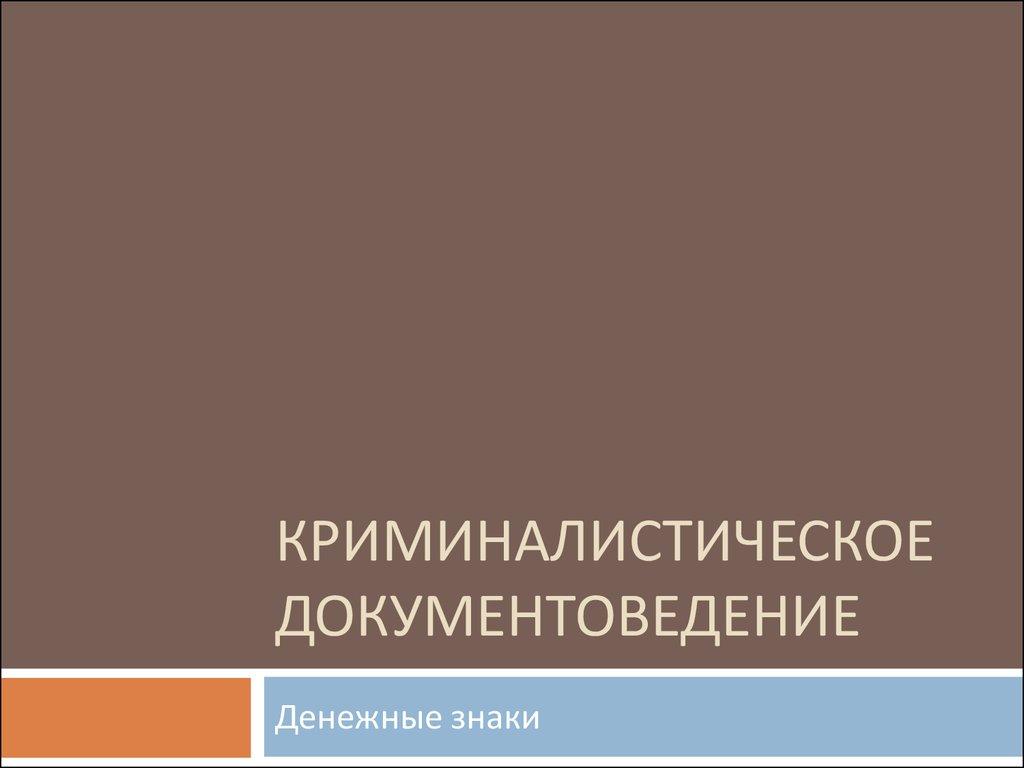 ebook handbook of adhesion second