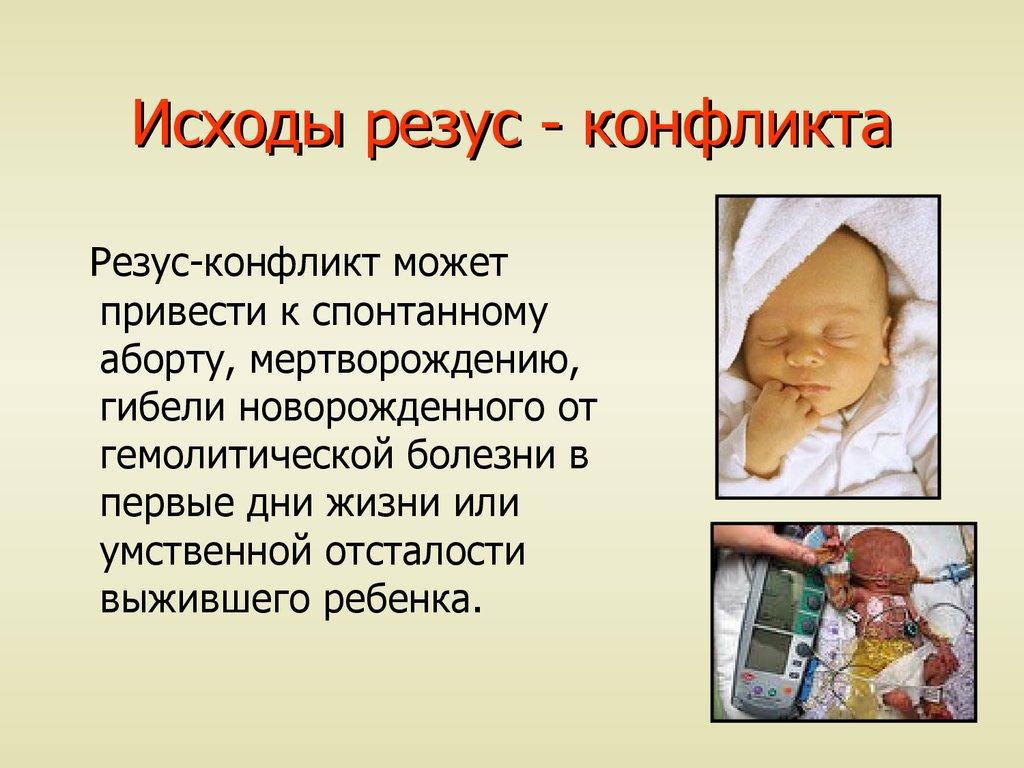 Как рожают беременные с вич 42