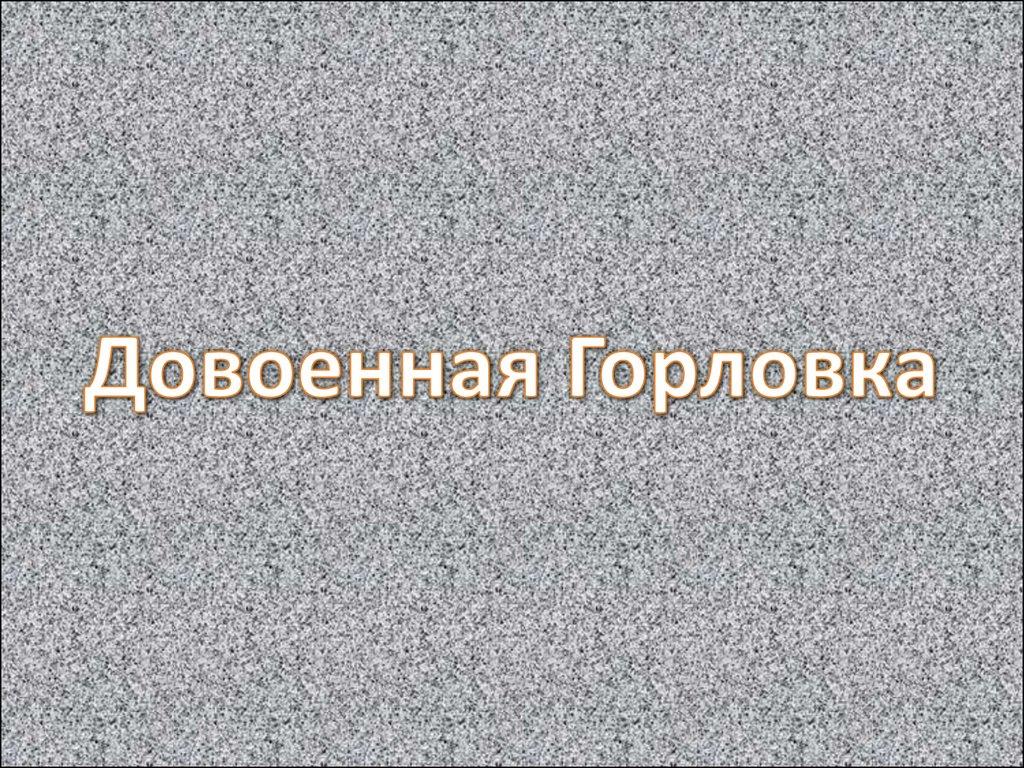 shop Современные