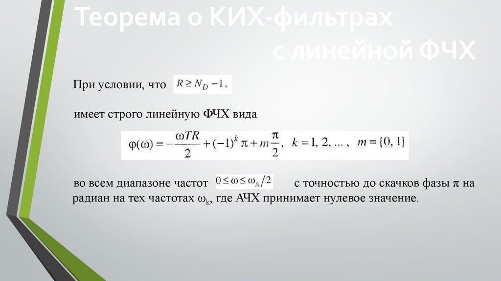 пример расчета с учредителями бухгалтерия курсовая