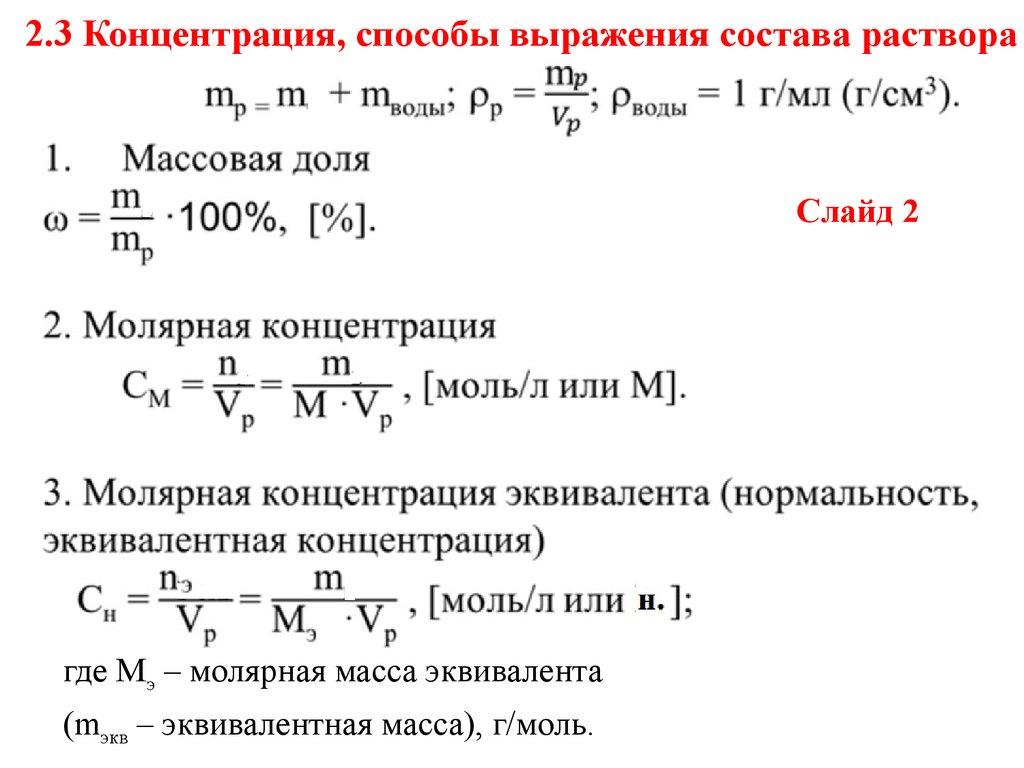 spectrophometry on kmno4
