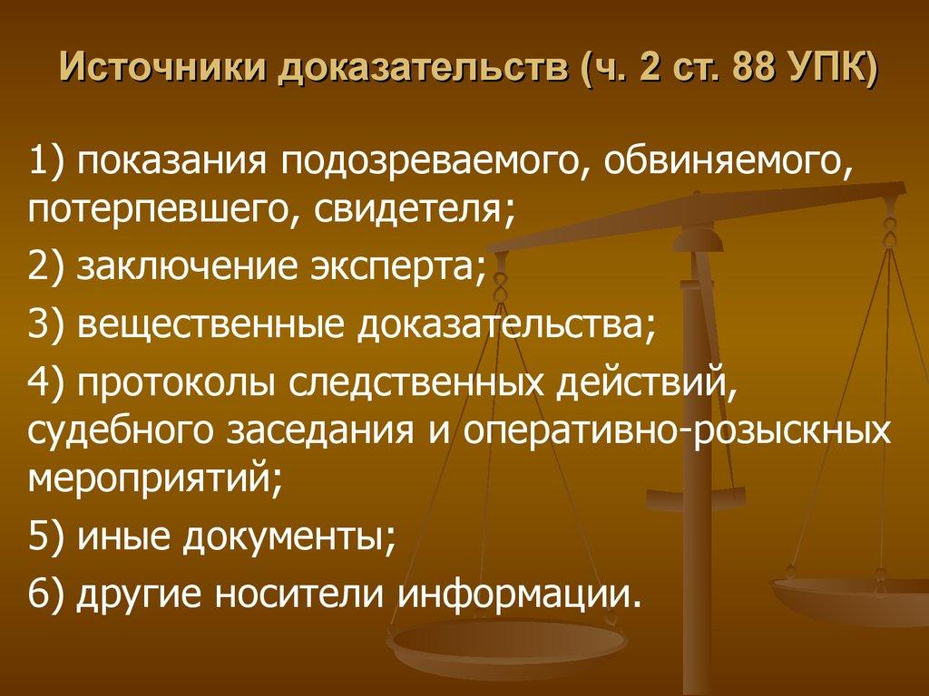 О введении в действие Закона Российской Федерации Об основах