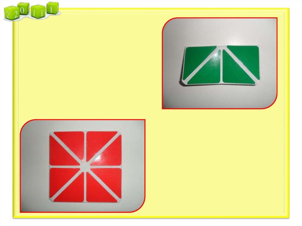 детский сад знакомство с квадратом