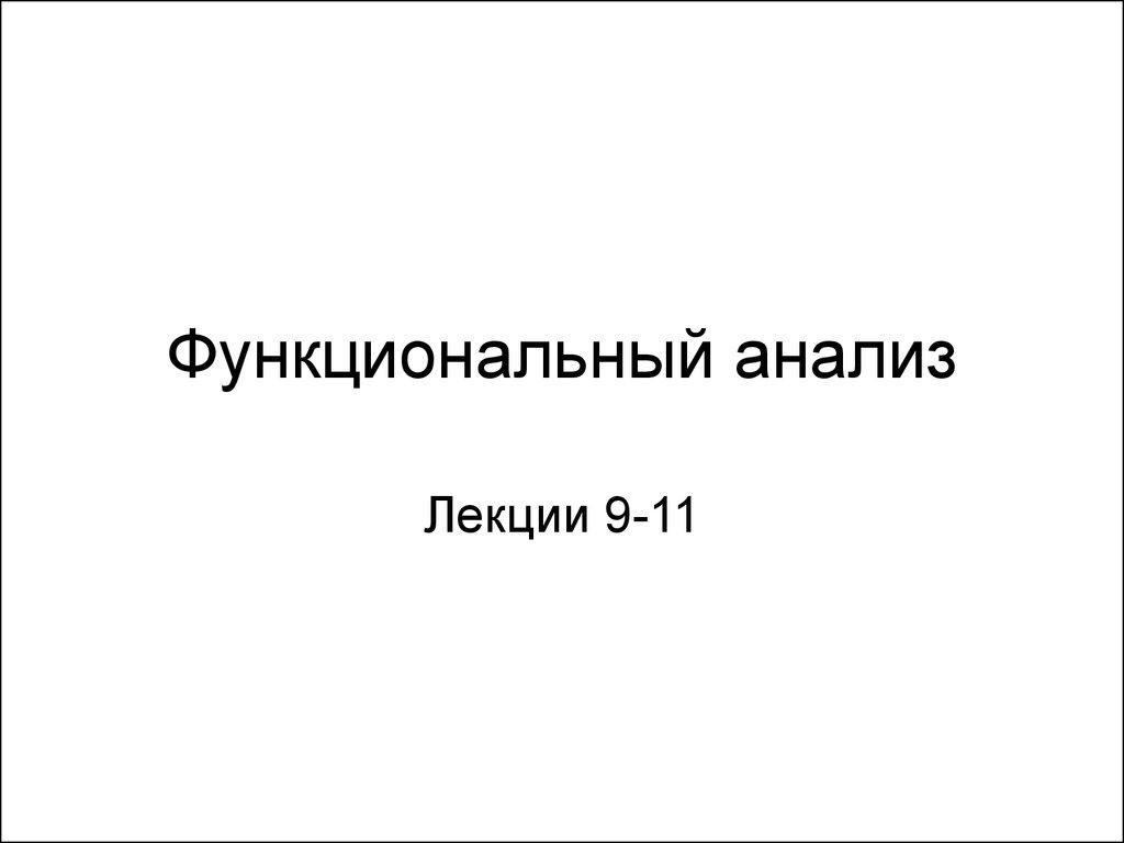 read Практический маркетинг и PR