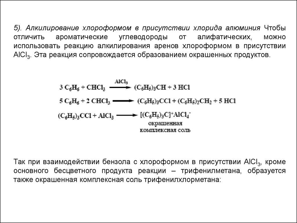 ebook functional