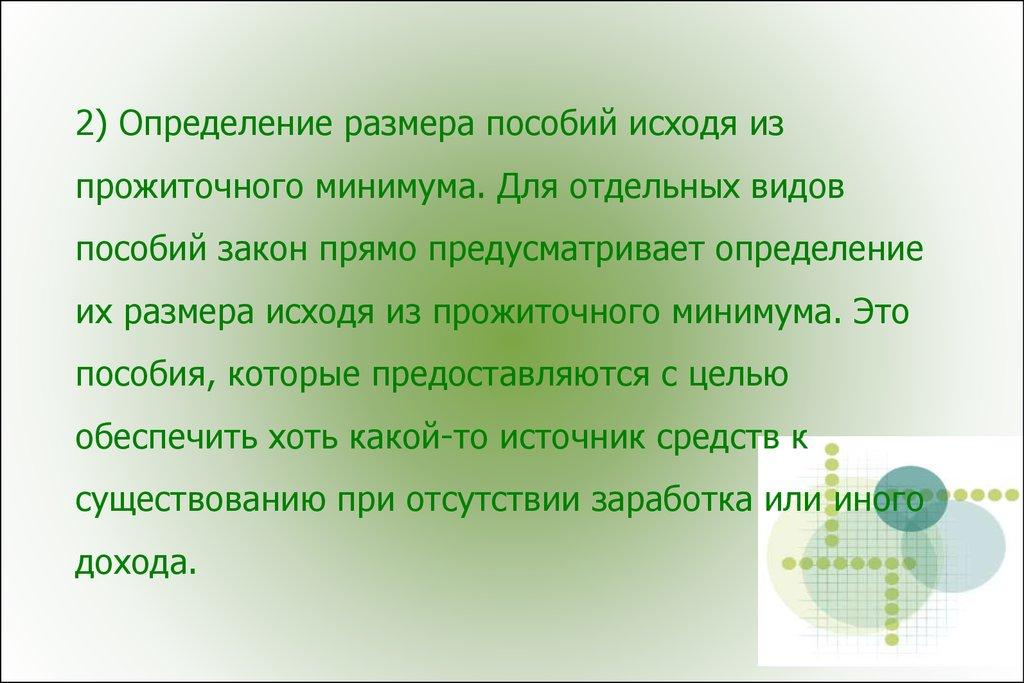 Размер минимальной пенсии по возрасту в украине на сегодня