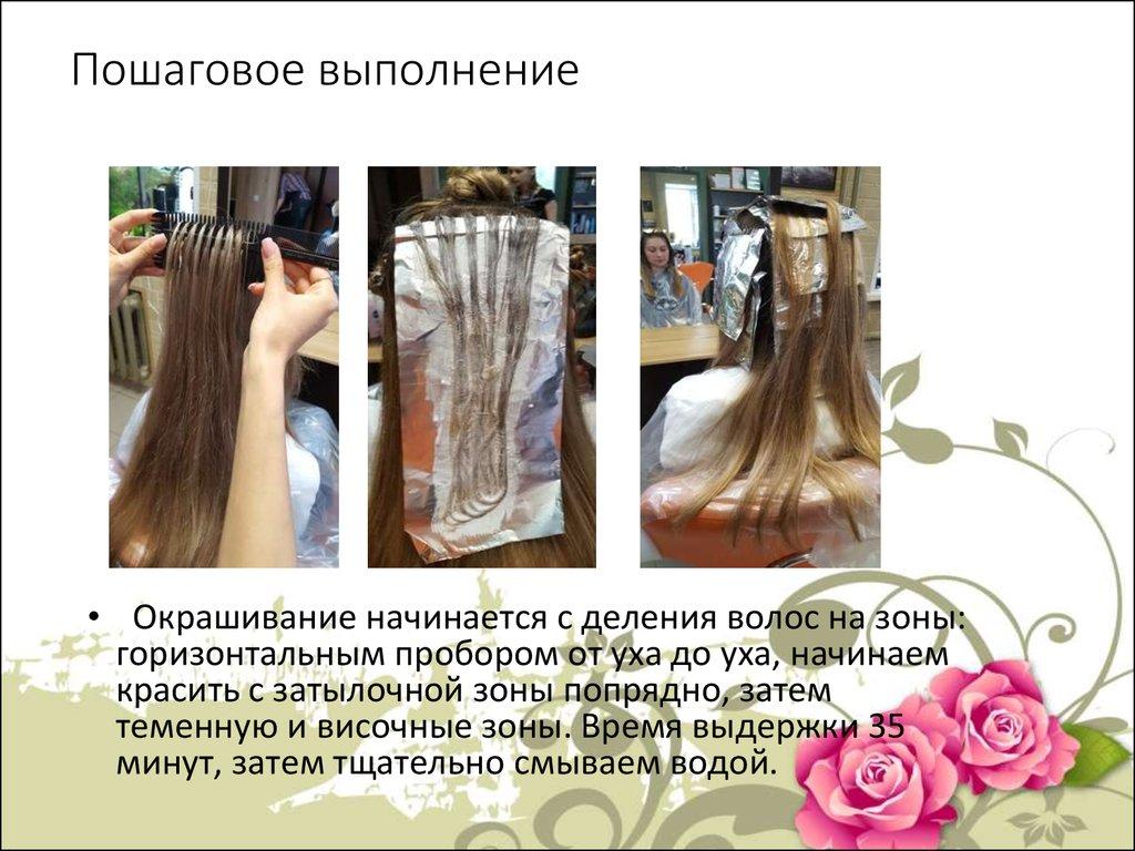 Что меняется в волосе при окрашивании волос