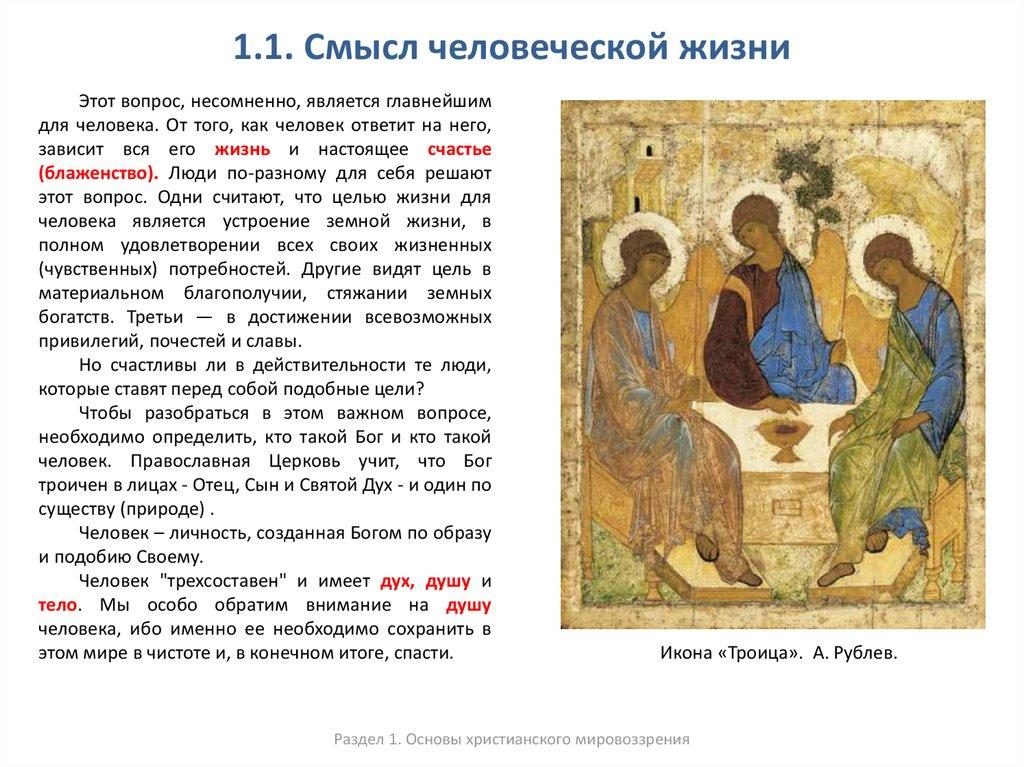 ebook Информационные технологии в российском образовании 2003