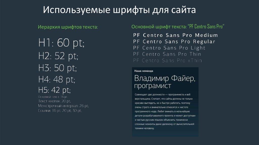 Создание дизайн макета сайта этапы План и этапы создания сайта