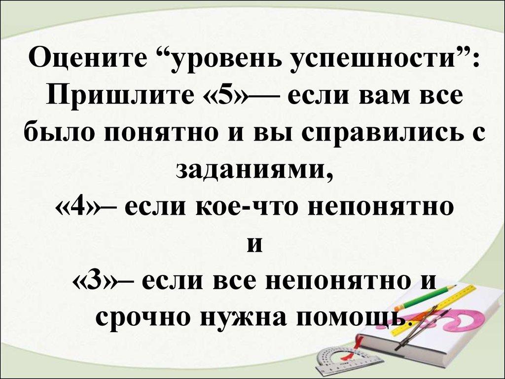 h презентацию третий признак равенства треугольников