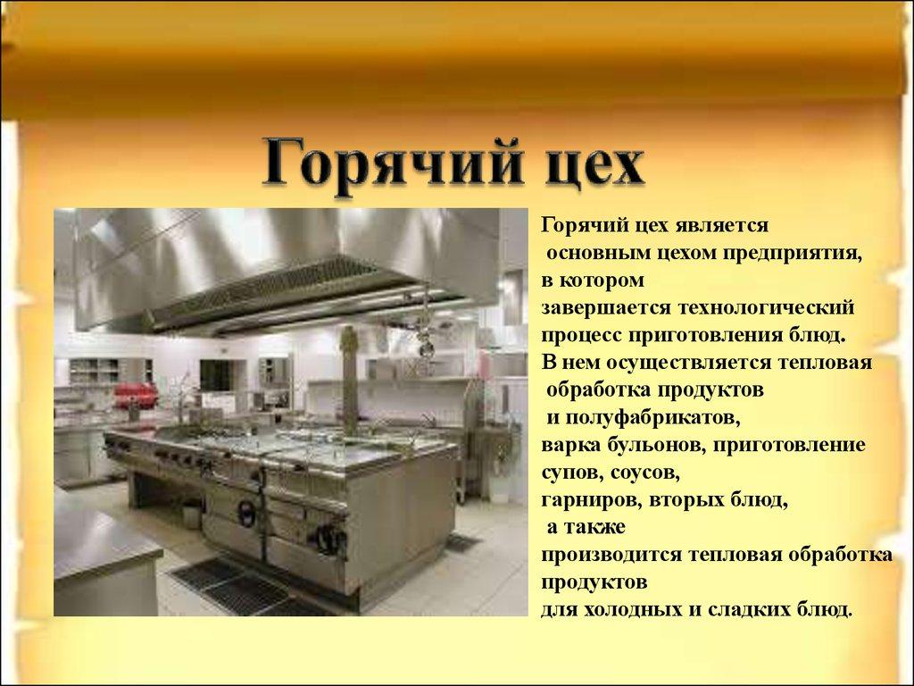 Соленые грибы что приготовить диетическое