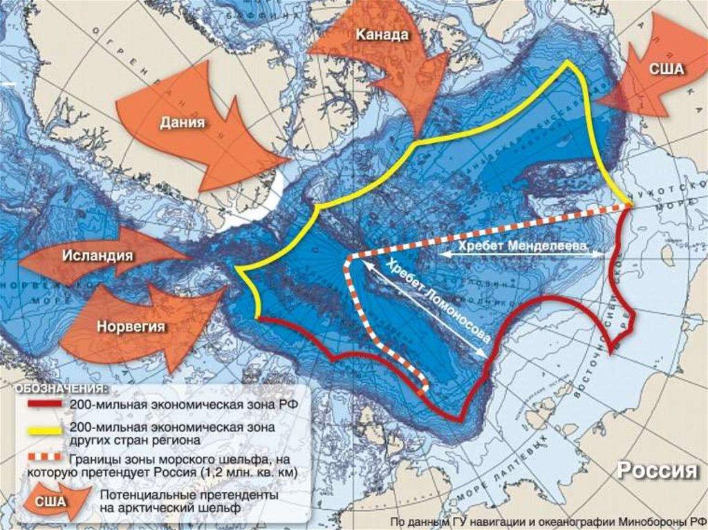 download Maritime Economics: A Macroeconomic