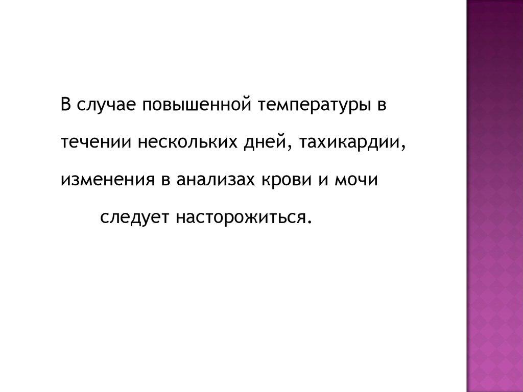 Пылкий анал со зрелой русской блондинкой