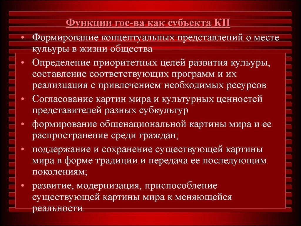 Разлогов К.Э. Историческая культурология