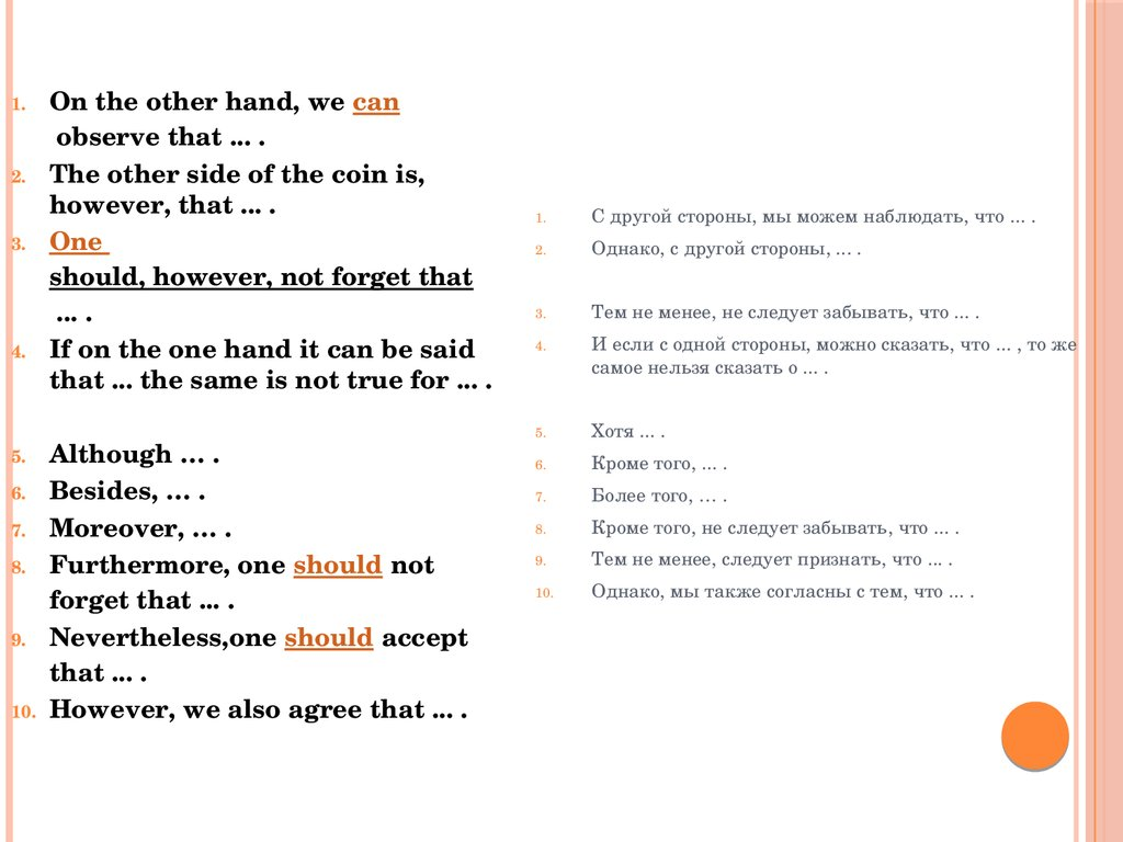 history of appearance vs acceptance english literature essay Compare and contrast essay sample appearance: smooth, , green or brown skin with dark markings, pointed head, longer hind legs, 1-4 inches long.