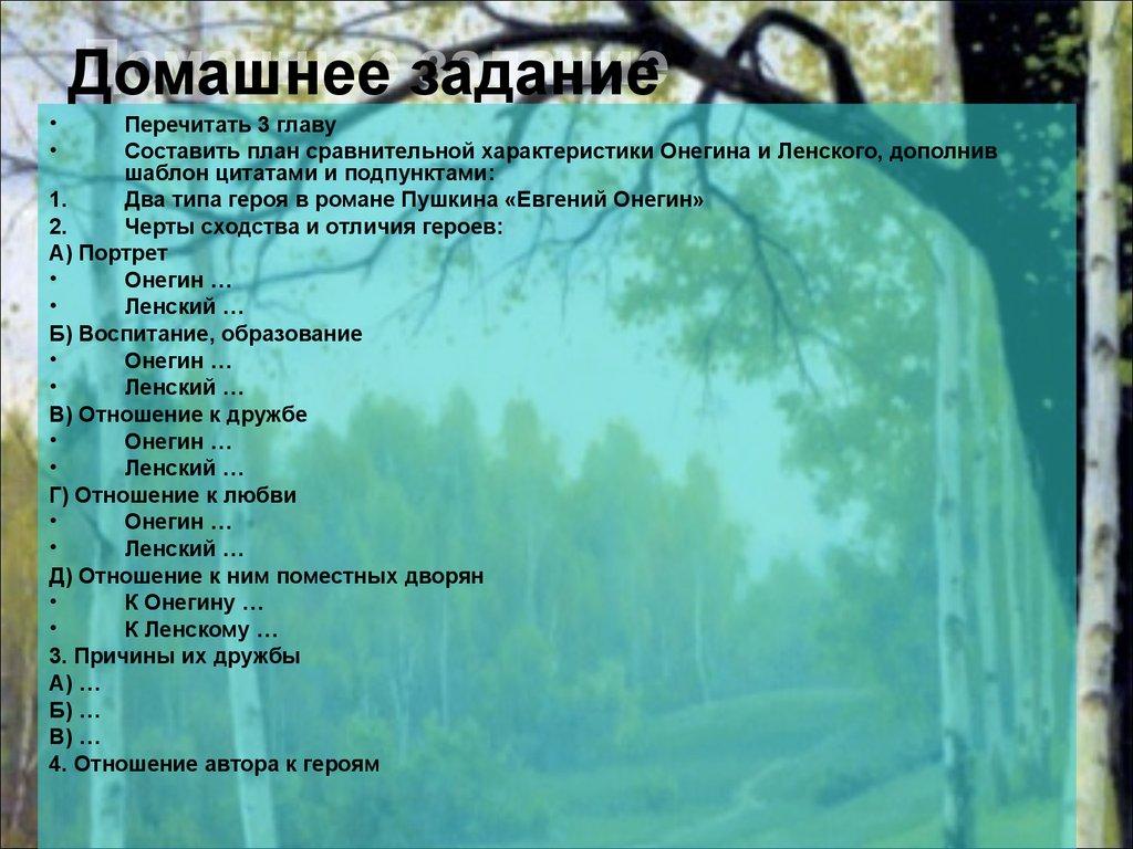 Погода Татарское Ахметьево на 3 дня. Подробный почасовой обзор