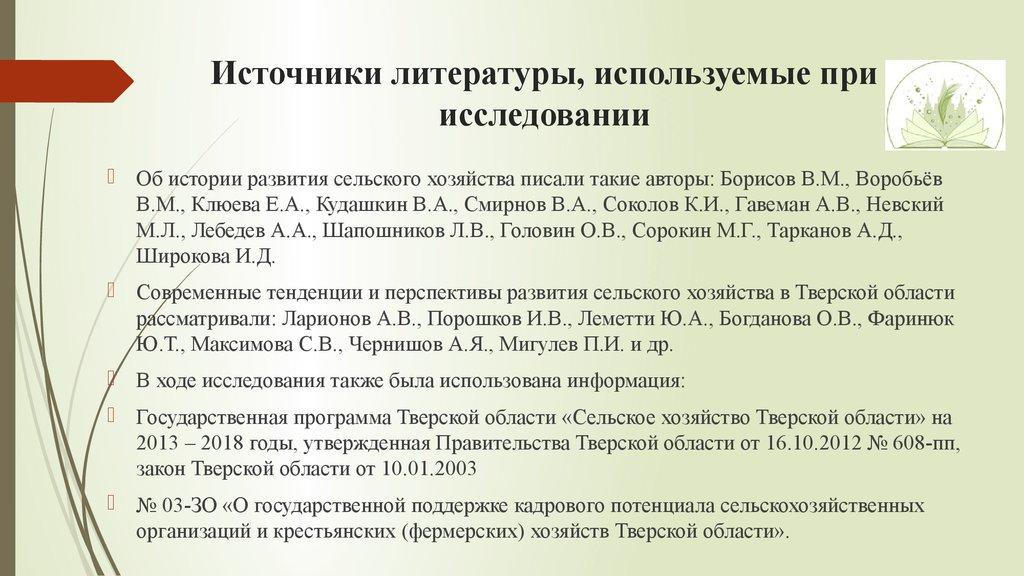 epub Language rights