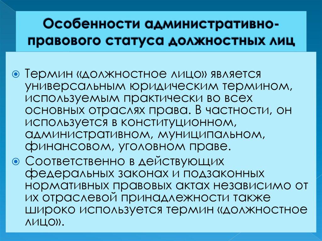 Ветеран Великой Отечественной войны: льготы