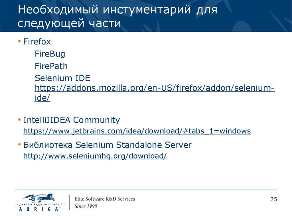 Лекция windows server