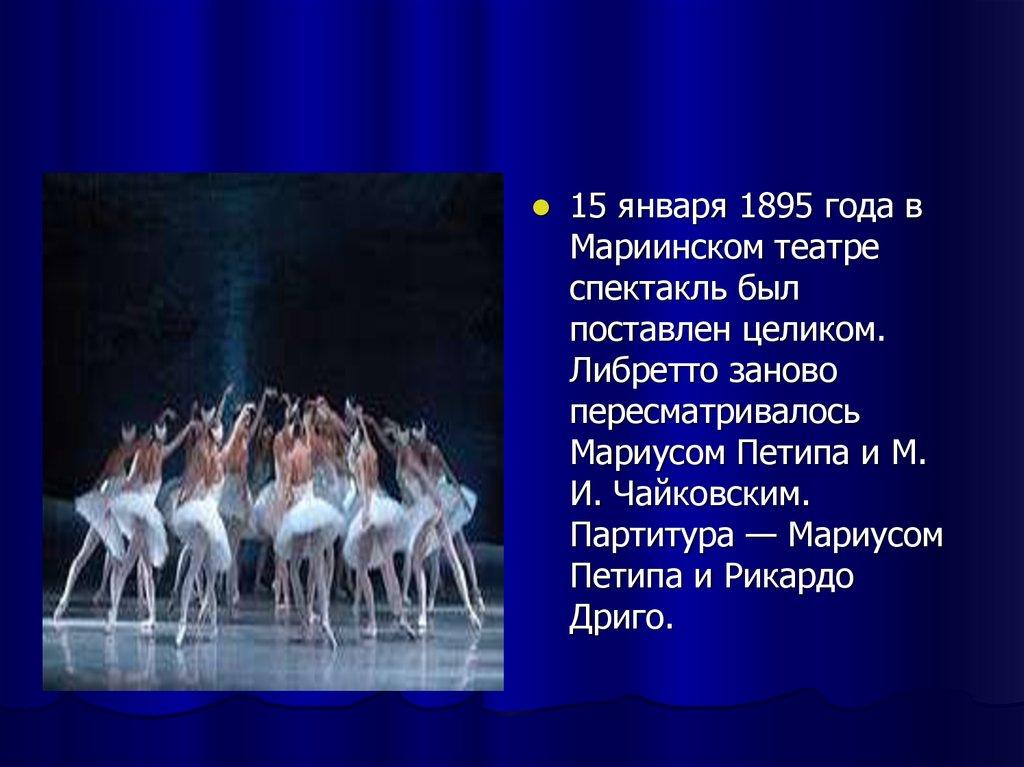 Пётр ильич чайковский pyotr tchaikovsky belcantoru