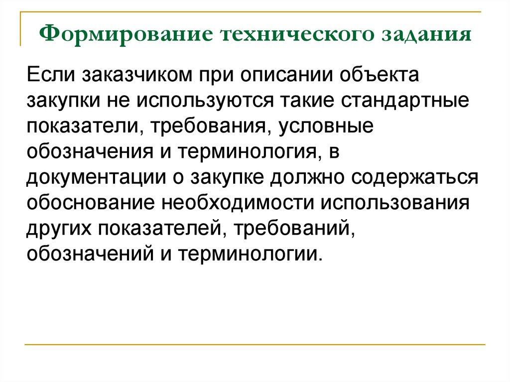 Оператор на свадьбу волгоград