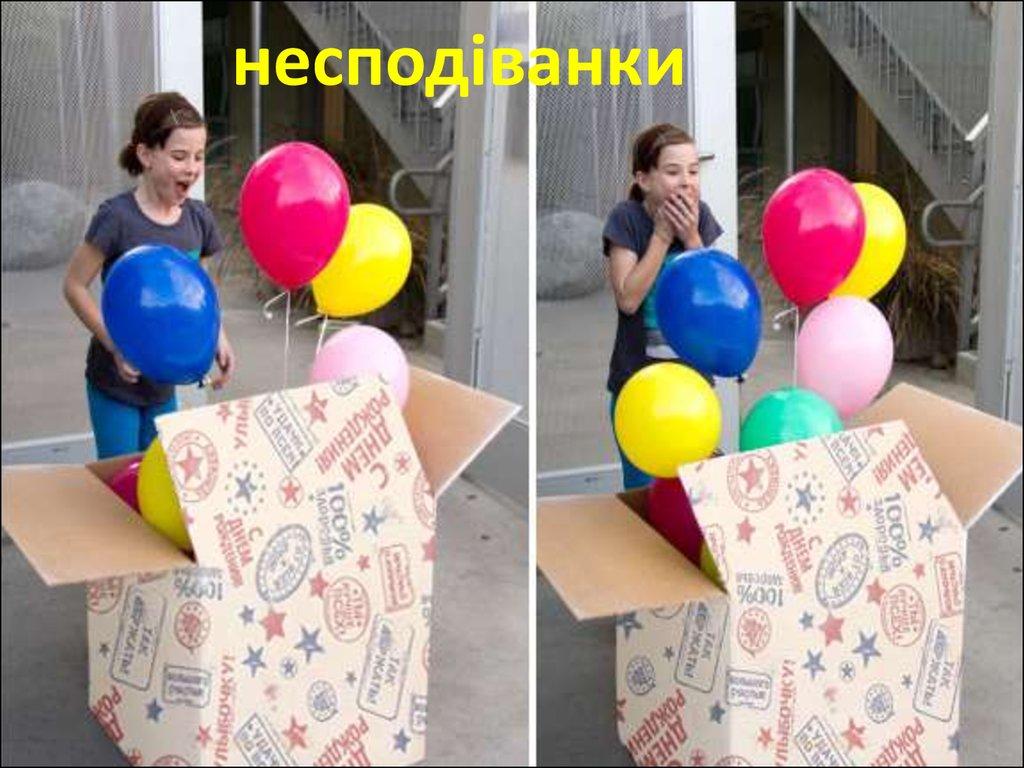Как сделать на день рождения коробку