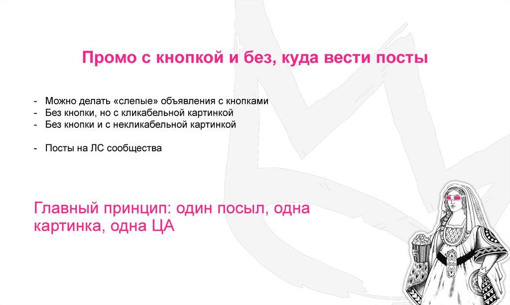 Крымско татарские поздравления с курбан байрамом 702