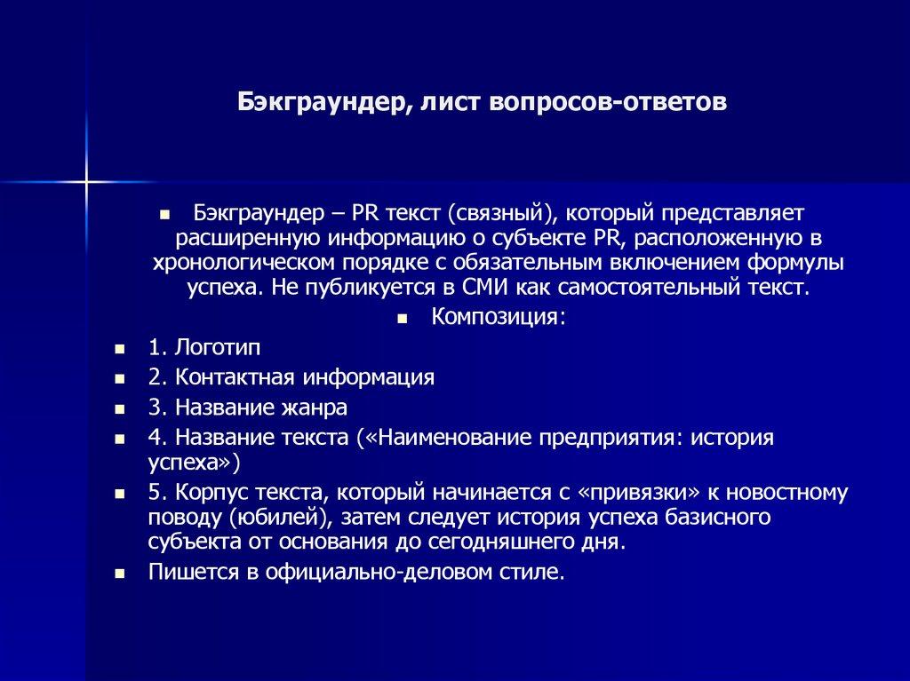 Более 200 человек снова писали итоговое сочинение в нижегородской области 3 февраля