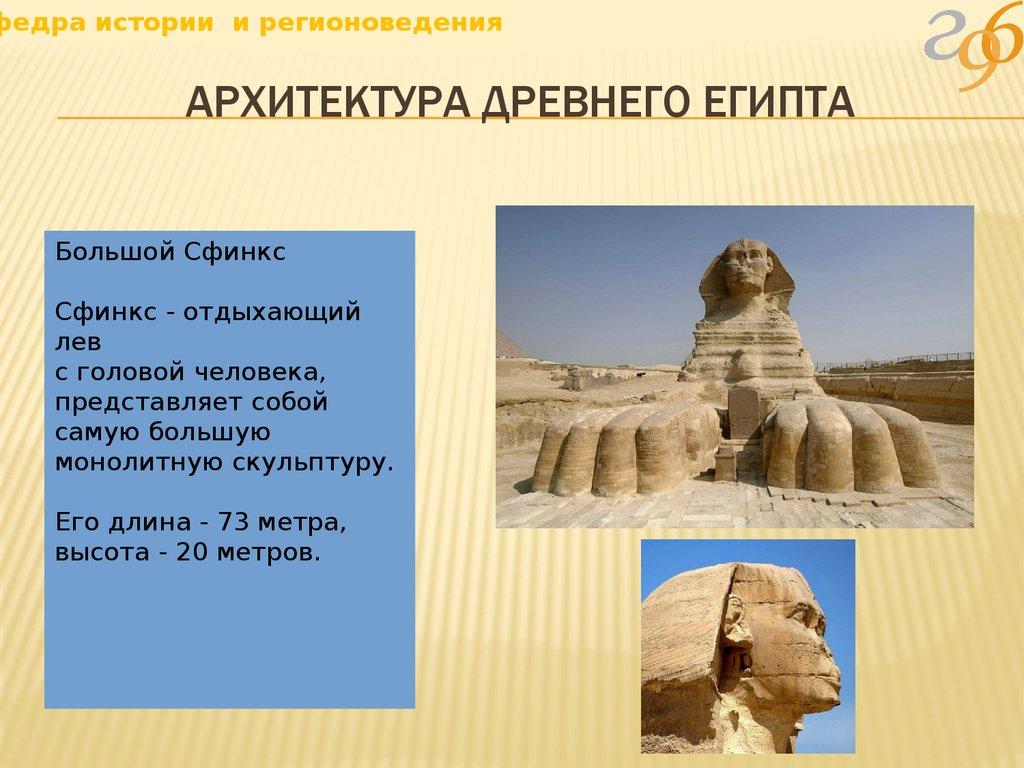 ювелирные украшения древнего египта презентация