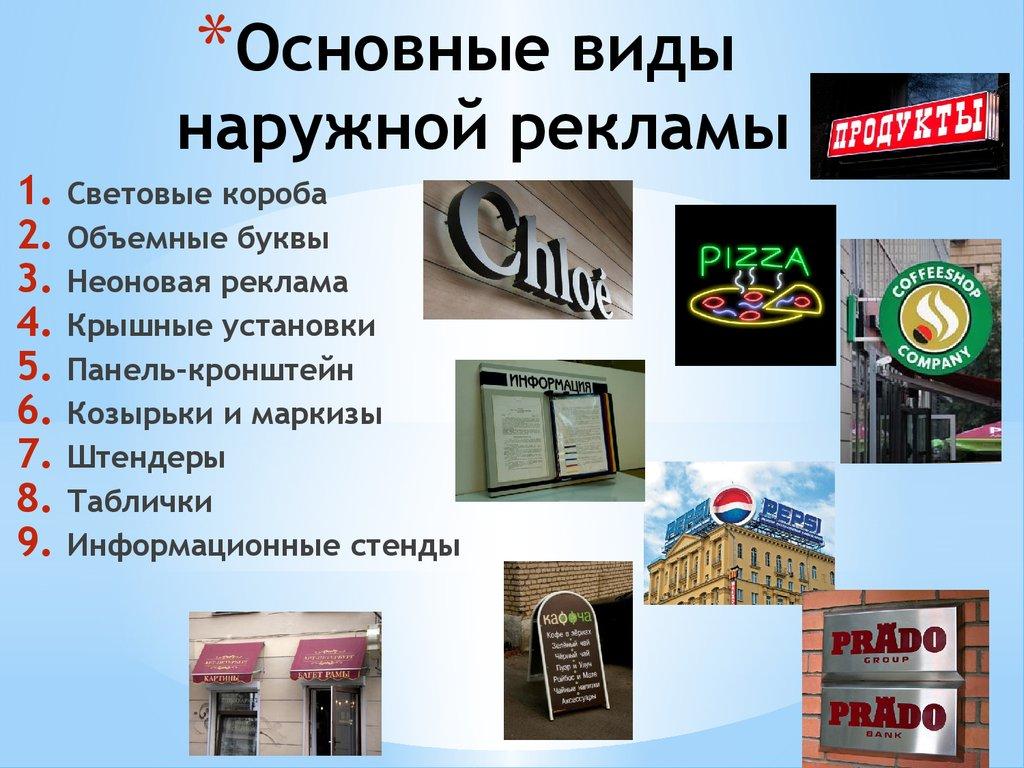Реклама товара по сути 6 букв становится раскрутка сайта обойдется дешевле чем реклама в печати печатная