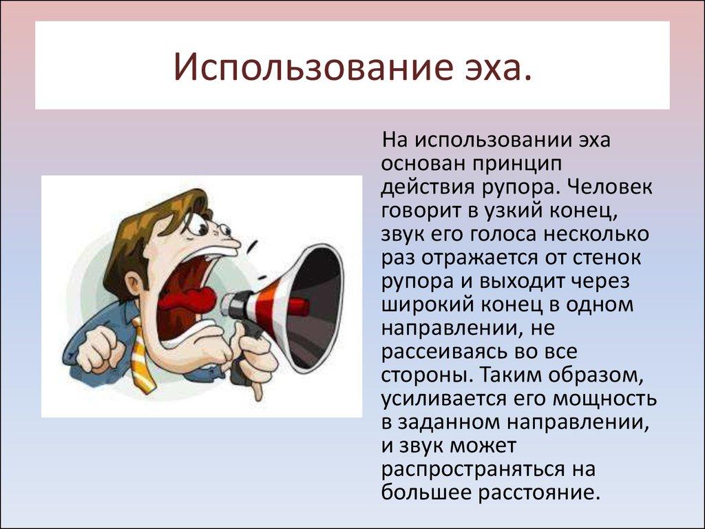 Презентация по Физике 9 Класс Правило Ленца