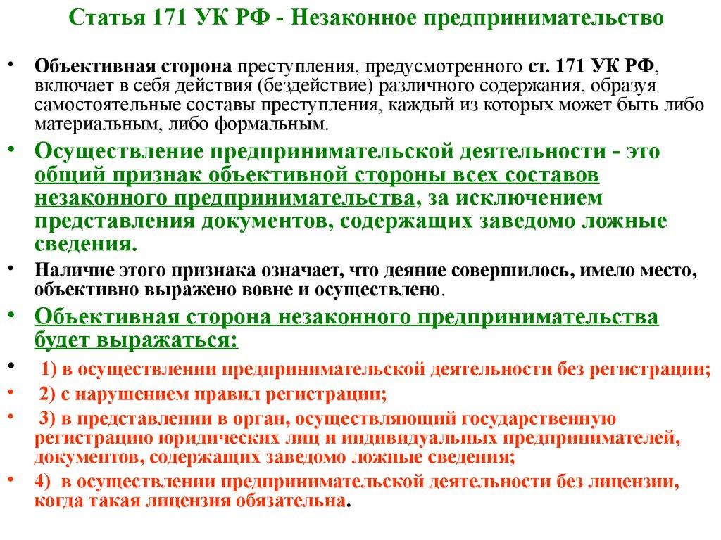 Пособия и выплаты в Архангельске в году: размер