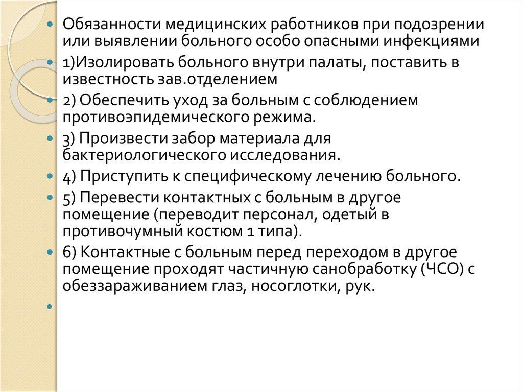 Поликлиника волгоград краснооктябрьский район карта