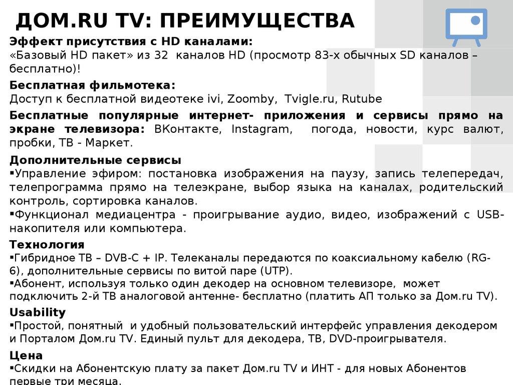 Спутниковые каналы для взрослых онлайн 1 фотография