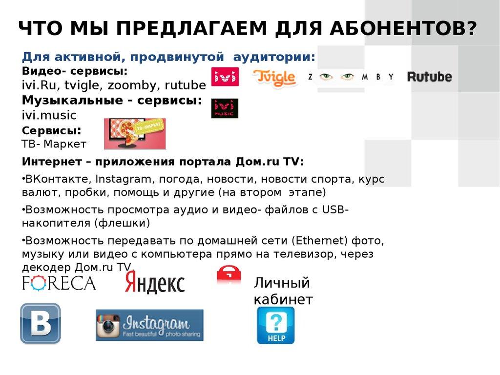 Спутниковые каналы для взрослых онлайн 29 фотография