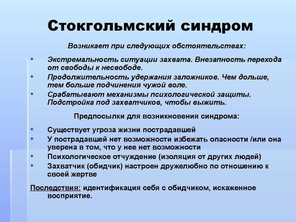 присланные интимные фото русских жён